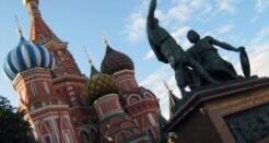 טיסות זולות למוסקבה